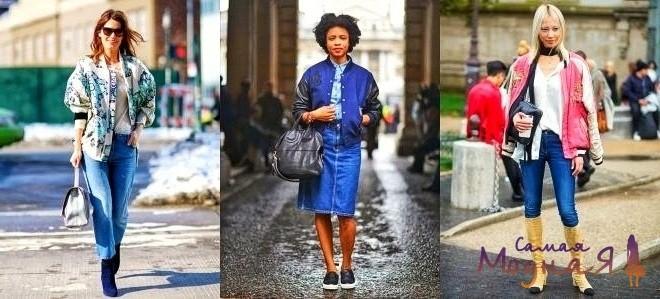девушки в куртках и сумками в руках
