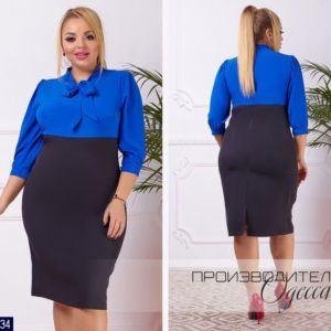 42eb22dc5a9 Купить деловые платья в интернет-магазине Самая-МоднаЯ недорого