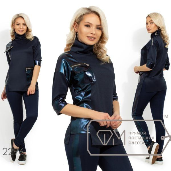 Темно синий костюм для женщин