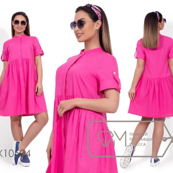 ярко розовое летнее платье