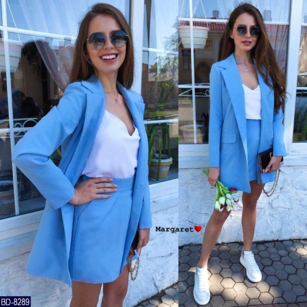 голубой пиджак с юбкой