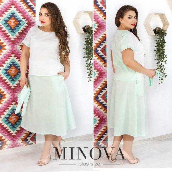 Костюм-двойка из двухцветной блузки и цветной юбки