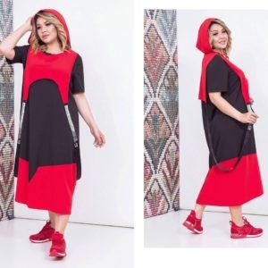 067b2b8f84c Платья макси купить в интернет магазине Самая-МоднаЯ недорого