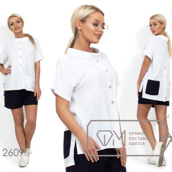 белая рубашка с шортами
