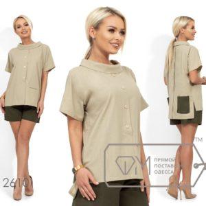 9853b2d1fa5 Женские блузы - купить стильную блузку недорого в интернет-магазине ...