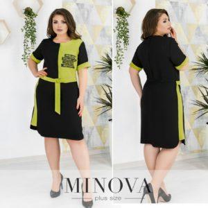 69c05794a3cc Купить платья миди больших размеров в интернет-магазине Самая-МоднаЯ