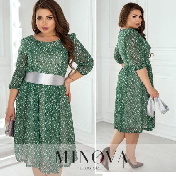 Стильное платье с рукавами ¾