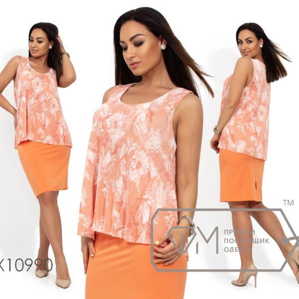 оранжевый костюм с юбкой