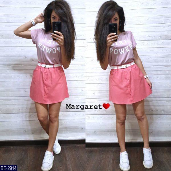 Летняя юбка с футболкой