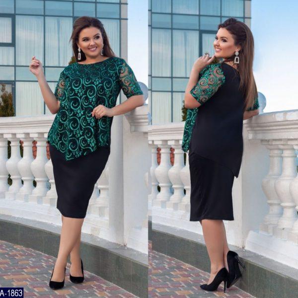 Прямая черная юбка с блузкой