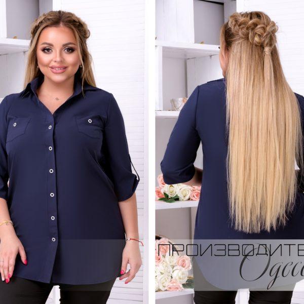 Рубашка женская на пуговицах