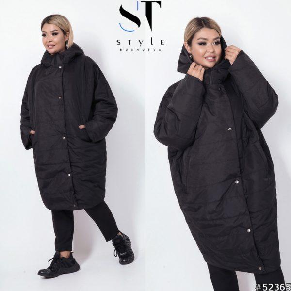 черная куртка на 58 размер