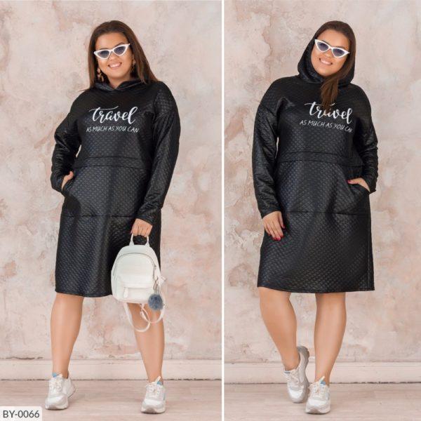 спортивное черное платье
