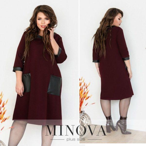 Привлекательное и минималистичное платье