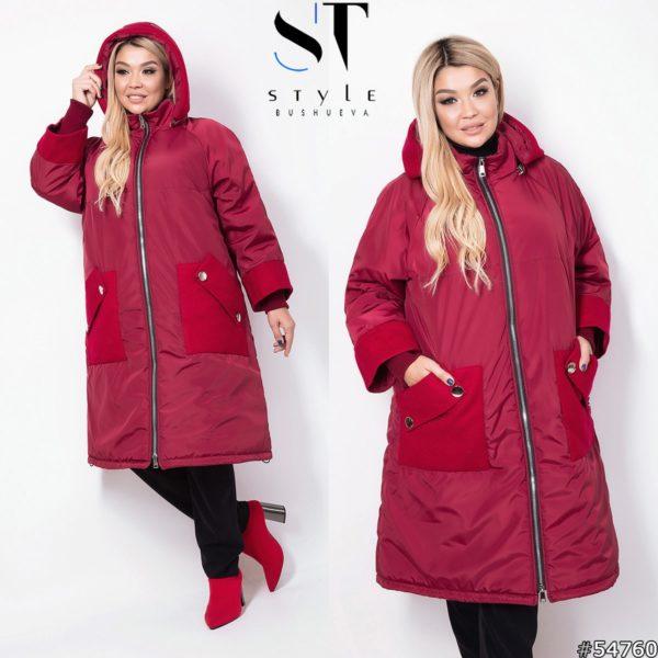 теплая зимняя куртка