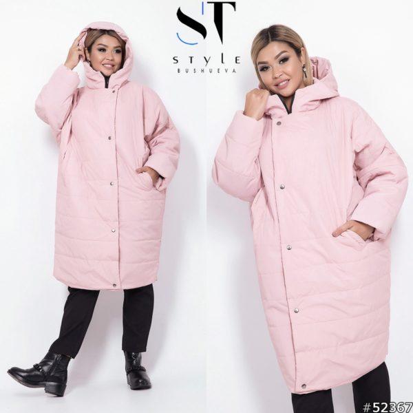 Розовая женская куртка