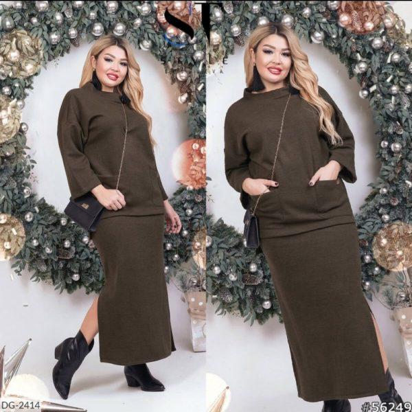 длинная юбка с разрезами