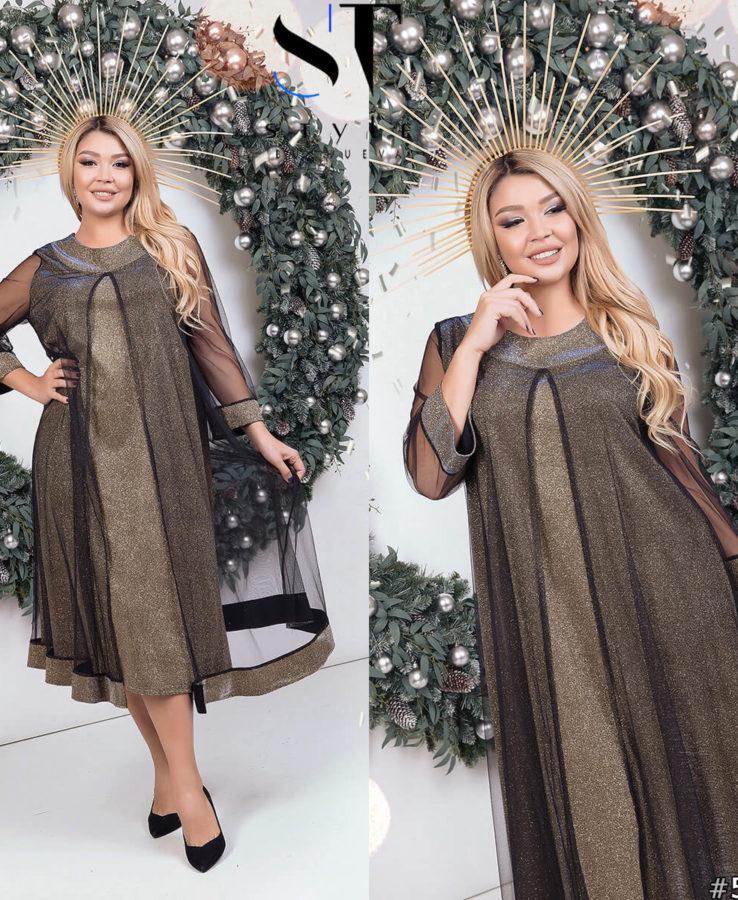 Расклешенное новогоднее платье