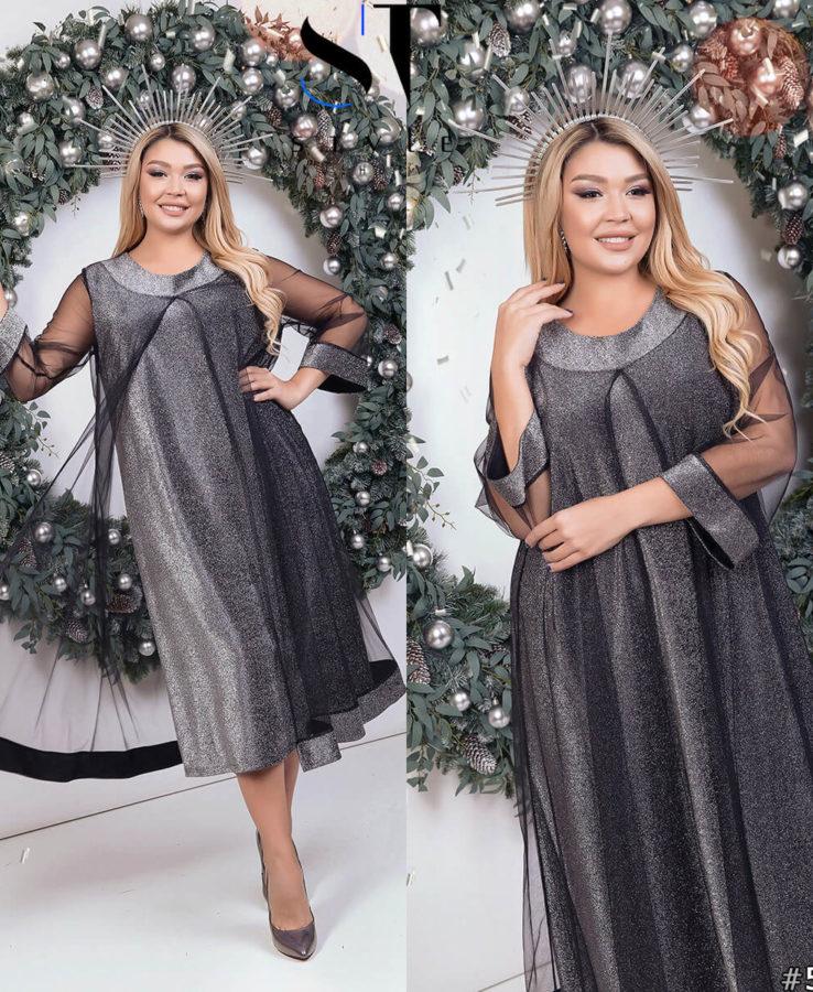 серебристое платье на большие размеры